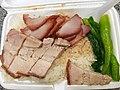 HK food STT 石塘咀 Shek Tong Tsui 皇后大道西 Queen's Road West shop 唐順興 Tang's Roast plastic bag lunch rice box Char Siu Mei Yuk June 2021 SS2 03.jpg