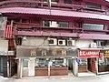 HK tram 1 tour view SW 上環 Sheung Wan 急庇利街 Cleverly Street 長達大廈 Champion Building shops August 2020 SS2 03.jpg