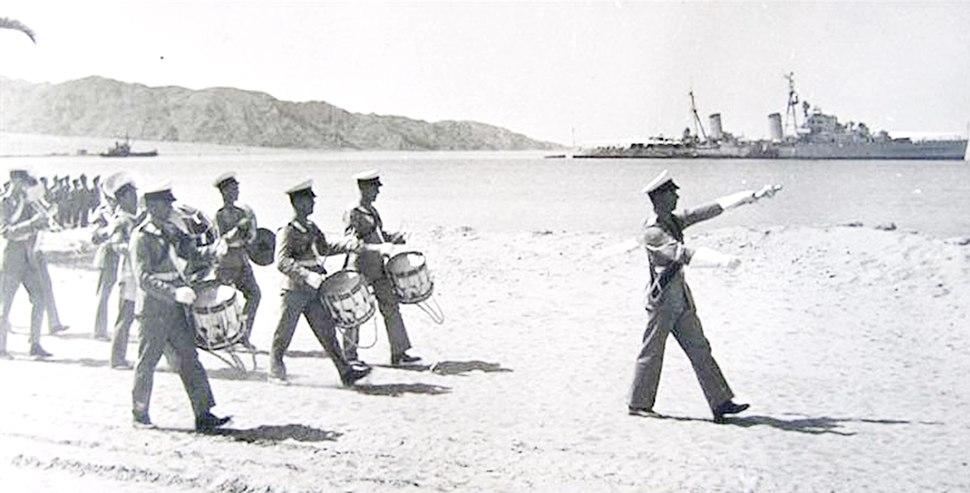 HMSEuyalosAqaba1950