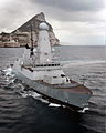 HMS Dragon Near Gibraltar MOD 45155272.jpg