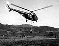 HRS-1 of HMR-161 with cargo net in Korea 1952.jpg