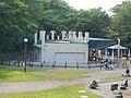 Hachimanyama Transport Park.jpg