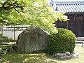 Haiku Monument of Nishiyama Soin in Fukuju-ji.jpg