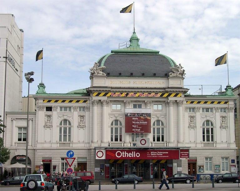 Hamburg Deutsches Schauspielhaus 01 KMJ