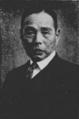 Hanbe Takagi.png