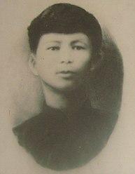 Hàn Mặc Tử Vietnamese poet