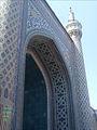 Haram 1390.jpg