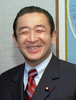 Ryutaro Hashimoto - Image: Hashimoto Ryūtarō