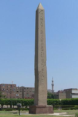 Heliopolis200501
