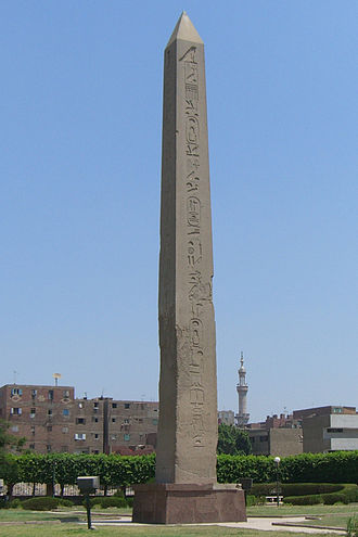 Obelisk - Obelisk of Pharaoh Senusret I, Al-Maalla area of Al-Matariyyah district in modern Heliopolis.