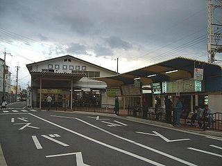 railway station in Mukō, Kyoto prefecture, Japan