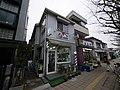 Higashiasakawamachi, Hachioji, Tokyo 193-0834, Japan - panoramio (248).jpg