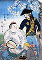 Hiroshige II, Nankin Oroshiya.jpg