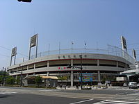 Hiroshima Municipal Baseball Stadium 2008.JPG