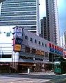 HongKongPlaza.JPG
