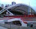 HongKongStadium EastPlatform2.jpg