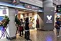 Hong Kong Disneyland Magic Gateway at HK West Kowloon Station (20180926110821).jpg