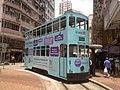 Hong Kong Tramways 82(014) Shau Kei Wan to Kennedy Town 08-06-2016.jpg