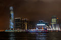 Hong Kong center night 2.jpg