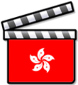 Hong Kong film.png