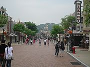 Hongkong Disneyland 2.JPG