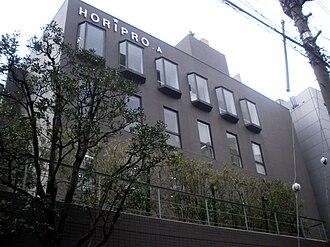 Horipro - Horipro head office in Meguro, Tokyo.