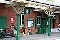 Horsted Keynes Station on the Bluebell Railway - geograph.org.uk - 1355177.jpg