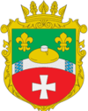 Coat of arms of Hoshcha Raion