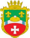 Huy hiệu của Huyện Hoscha