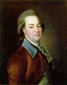Александр Васильевич Храповицкий