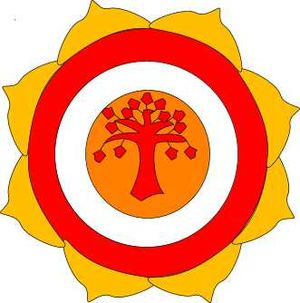 Tree inside two circles inside a lotus flower