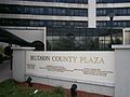 Hudson County Plaza-Jersey City.jpg