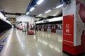 Hung Hom Station 2017 08 part1.jpg