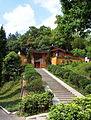 Huyaobanghouse.jpg