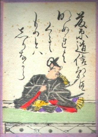 Fujiwara no Michinobu - Fujiwara no Michinobu, from the Ogura Hyakunin Isshu.
