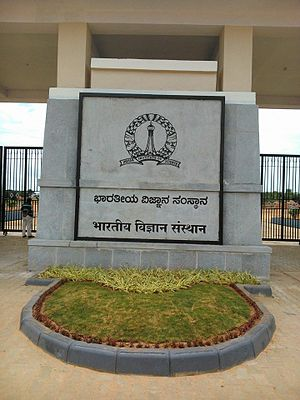 Challakere - Image: II Sc Challakere Campus Entrance