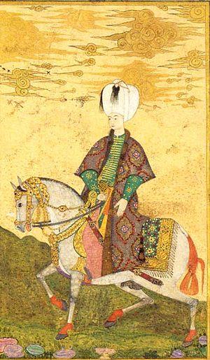 Mahfiruz Hatun - Image: II Osman