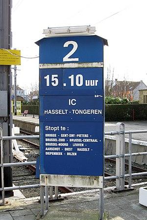 Platform display - Image: IMG 0252 Blankenberge