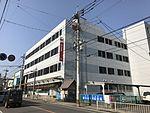 Iizuka Post Office 20170422.jpg