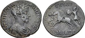 Hector - Coin from Troy, 177–192 AD; Obverse: Bust of Commodus; Reverse: Hector, brandishing shield and spear, on a two-horse chariot; Inscription ΕΚΤΩΡ (Hektor) above, ΙΛΙΕΩΝ (Ilion meaning Troy) in exergue
