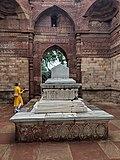 Iltutmish Cenotaph
