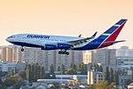 Ilyushin IL-96-300 Cubana de Aviacion CU-T1250 (37367805711).jpg
