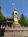 Imitation of Jiuhua Temple in Hefei Huiyuan (Emblem Park).jpg