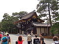 Imperial Palace in Kyoto - south gate of the wall.JPG
