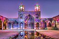 In Celebration of Colors at Nasir ol-Mulk Mosque Shiraz Iran.jpg
