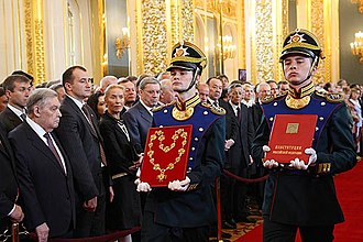 Inauguration of Dmitry Medvedev - Soldiers are carrying Constitution of Russia and Sign of the President of Russia.