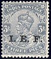 India IEF 1914 ScM34.jpg