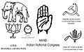 India National Level Parties symbols.JPG