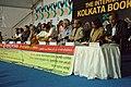 Indo-Bangla Dignitaries - Bangaliyana O Baisbikata Seminar - 40th International Kolkata Book Fair - Milan Mela Complex - Kolkata 2016-02-02 0569.JPG