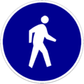 Indonesia New Road Sign Mndtry 6b1.png